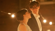 The Theory of Everything - Trailer
