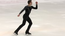 ISU Figure Skating  2019 Four Continents Mens Free Programme